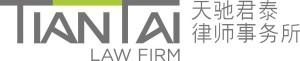 Tiantai-Law-Firm-天驰君泰律师事务所律师
