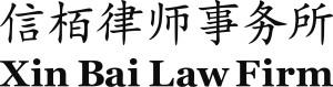 RuiBai logo