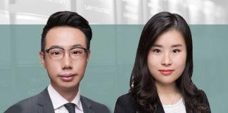 周乐-ZHOU LE-天驰君泰律师事务所律师-Associate Tiantai Law Firm-李翔- LI-XIANG-Associate