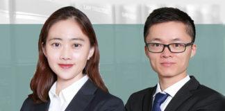 姚晓敏 YAO XIAOMIN 兰台律师事务所合伙人 Partner Lantai Partners 李玉朋 LI YUPENG 兰台律师事务所律师