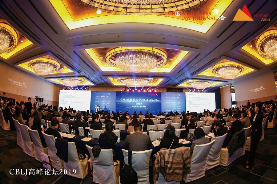 中国企业-变革、合规及新常态-CHINESE-COMPANIES-EVOLUTION-COMPLIANCE-AND-THE-NEW-NORMAL