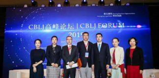 CBLJ高峰论坛2019:并购重组趋势