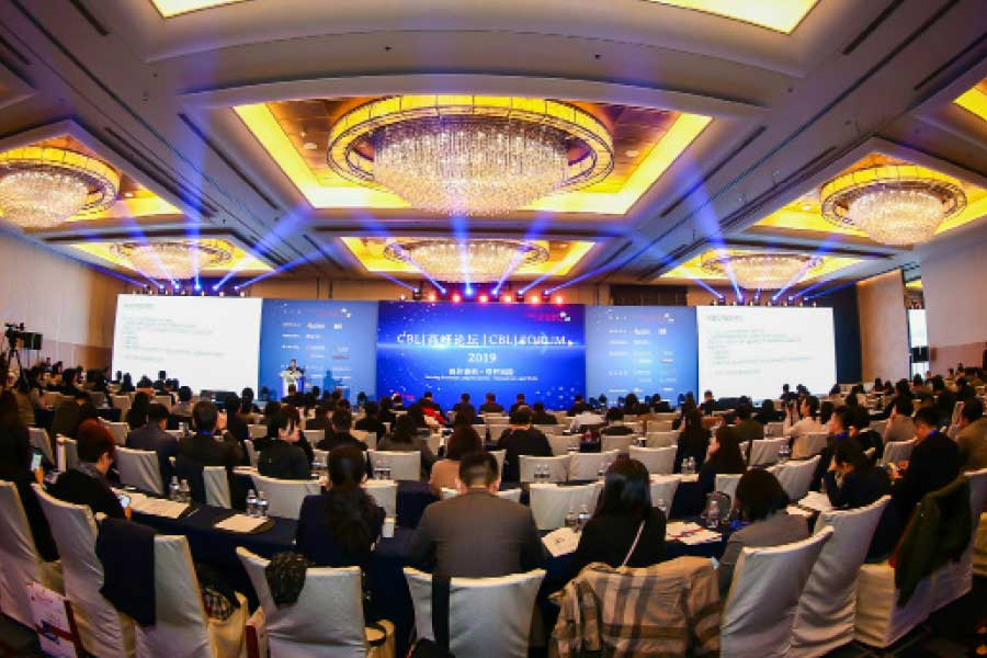 A panel discussion in progress at the CBLJ Forum 2019 in Beijing