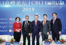 CBLJ-Forum-Belt-and-Road,-energy-and-going-global CBLJ高峰论坛2019:一带一路、能源、走出去