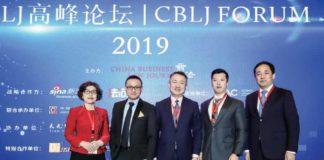 CBLJ-Forum-Belt-and-Road,-energy-and-going-global CBLJ高峰论坛2019:一带一路、能源、走出去 霁虹、张伟华、高伟、郑凯、郝利