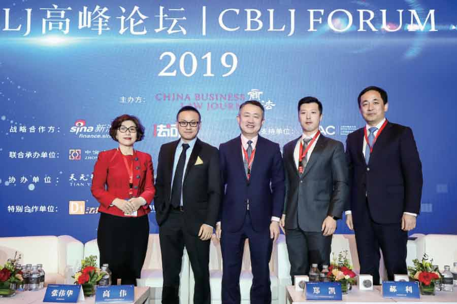 CBLJ Forum 2019: Belt and Road Initiative brings energy projects to