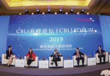 CBLJ-Forum-Challenges-in-cross-border-investment-and-financing CBLJ高峰论坛2019:跨境投融资的挑战