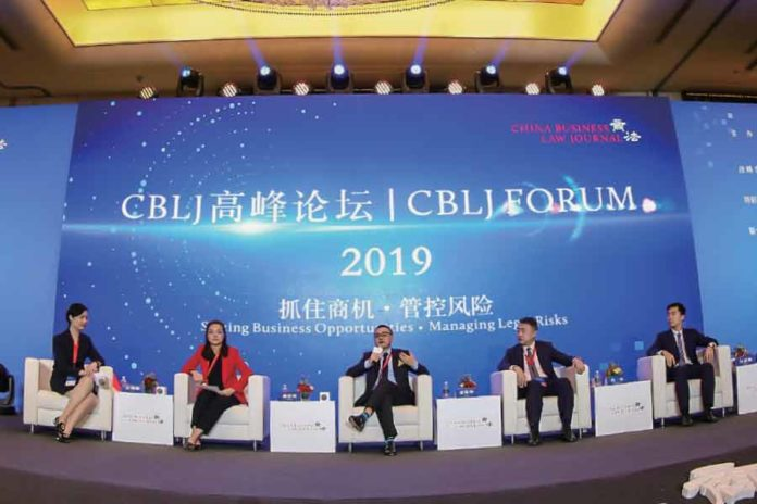CBLJ-Forum-Challenges-in-cross-border-investment-and-financing