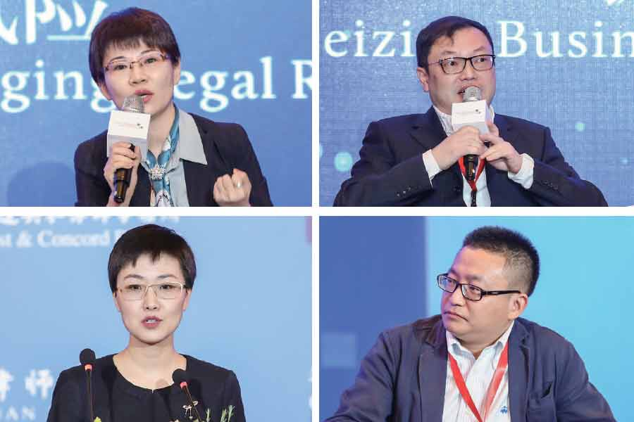 CBLJ-Forum-EUs-GDPR-in-China