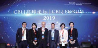 CBLJ-Forum-Focus-on-new-rules-of-bankruptcy CBLJ高峰论坛2019:聚焦破产法新规定 黄建洲、路少红、许德峰、郑志斌、高美丽、石锦娟