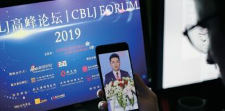 Big turnout, huge live Web interest in first CBLJ Forum