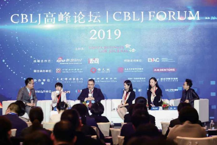 CBLJ-Forum-sharing-session CBLJ高峰论坛2019:新经济行业上市策略