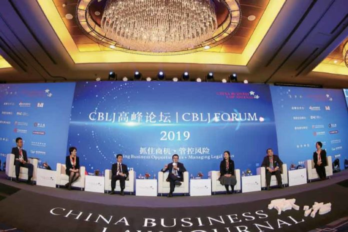 CBLJ高峰论坛2019:抓住投融资机遇