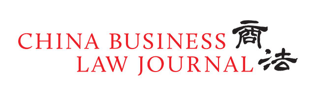 China-Business-Law-Journal