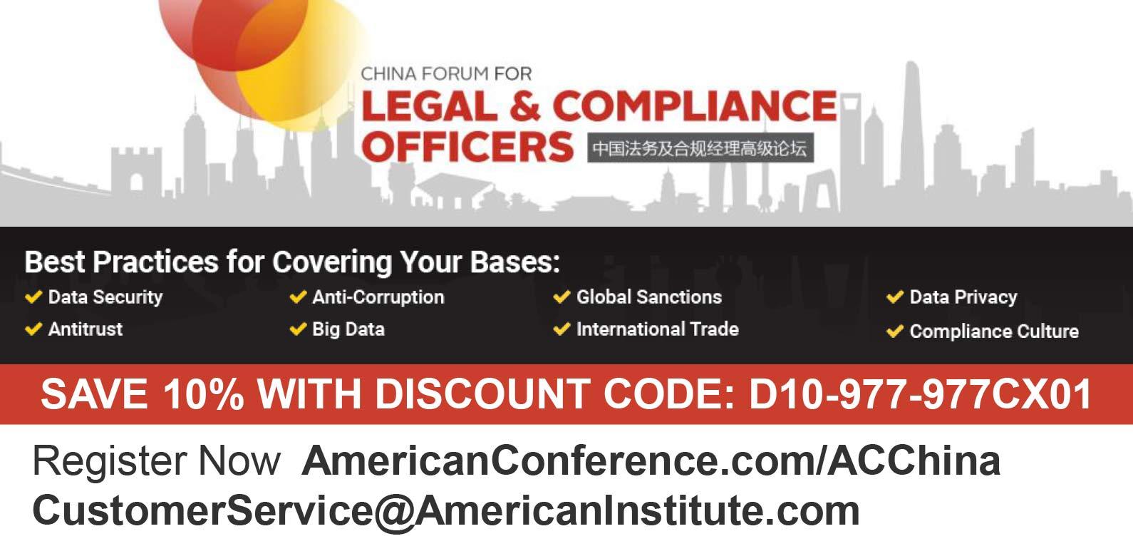 China-Complaince-ACI