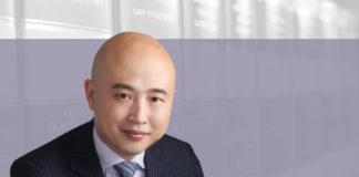植德律师事务所合伙人姜胜 证券虚假陈述责任纠纷主要争点