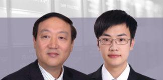天达共和律师事务所刑事业务部合伙人杜连军、实习律师褚智林 '内幕信息知情人'之刑法认定标准