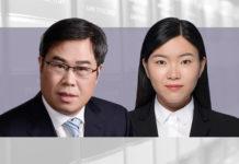 协力律师事务所高级合伙人王炜、律师助理王天萌最高法出台司法解释优化营商环境