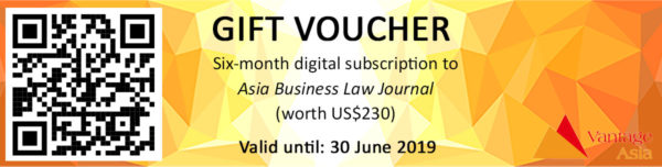 Gift-Voucher-for-INTA-2019-Asia-Business-Law-Journal