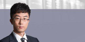 Lei-Yongjian-Partner-Wanhuida-Peksung
