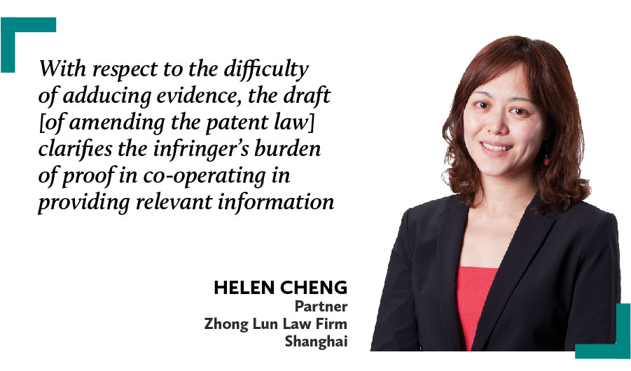 Helen Cheng Zhong Lun Law Firm