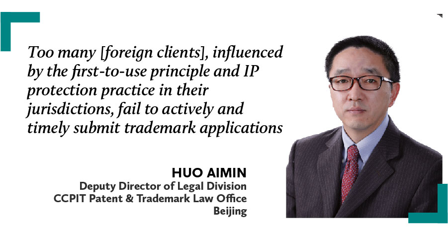 Huo Aimin CCPIT Patent & Trademark Law Office