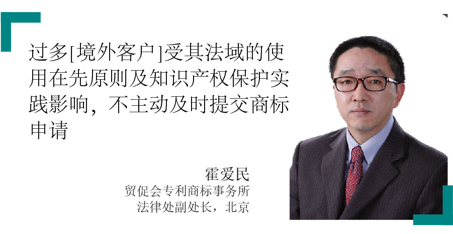 霍爱民 Huo Aimin 贸促会专利商标事务所 法律处副处长,北京