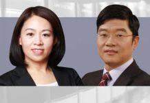 权鲜枝 QUAN XIANZHI 隆安律师事务所高级合伙人 Senior Partner Longan Law Firm 付建军 FU JIANJUN 隆安律师事务所合伙人