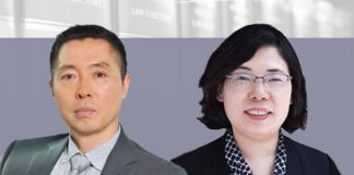 Nancy-Qu-Patent-Attorney -Chang-Tsi-&-Partners-Simon-Tsi-铸成律师事务所主任 Managing-Partner-Chang-Tsi-&-Partners铸成律师事务所主任司义夏 律师及专利代理人屈小春