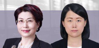 王霁虹-刘瑛-中伦律师事务所 美国州级制裁应对攻略