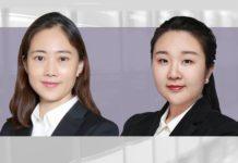 徐晓璇-Xu-Xiaoxuan-兰台律师事务所律师-Associate-Lantai-Partners-姚晓敏-Yao-Xiaomin-兰台律师事务所合伙人-Partner -Lantai-Partners
