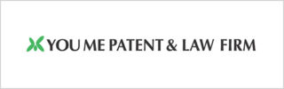 You-Me-Patent-&-Law-Firm