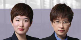 俞蓉-Yu-Rong-浩天信和律师事务所合伙人-Partner-Hylands-Law-Firm-刘盈子-Liu Yingzi-浩天信和律师事务所合伙人-Partner
