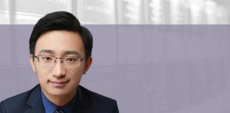 王岩 -Wang Yan-国枫律师事务所-合伙人-Partner-Grandway Law Offices