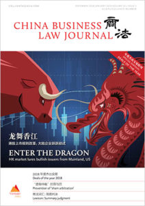 China Business Law Journal - prologue