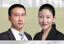 医学会议的合规 锦天城律师事务所合伙人陈博、资深律师王丽