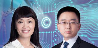 万慧达北翔知识产权集团 专利审查指南修改草案