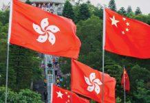 Hong-kong-china-arbitration
