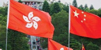 Hong-kong-china-arbitration地允许就香港仲裁程序提供临时救济保全 贝克·麦坚时律师事务所