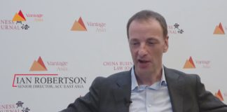 Ian Robertson, ACC East Asia, Corporate counsel CBLJ Forum 2019