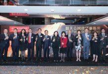 Jingtian-Hong-Kong-office 竞天公诚律师事务所香港分所 罗婉文 赵洋