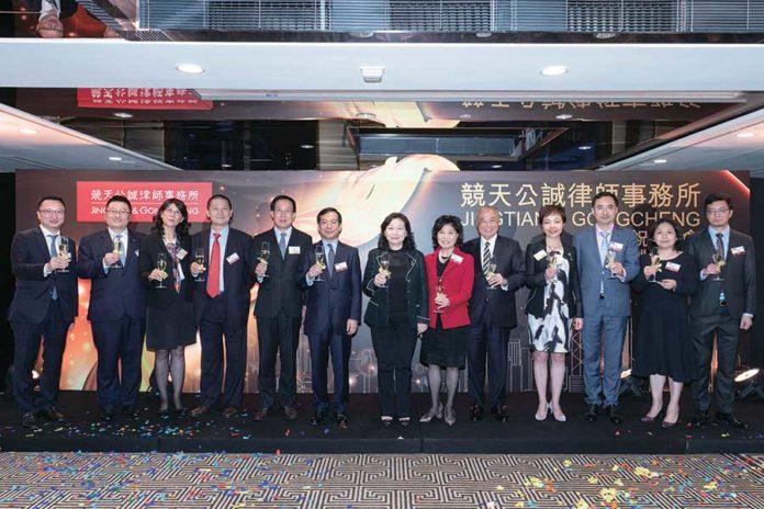 Jingtian opens Hong Kong office