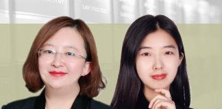 股票质押 兰台律师事务所合伙人王清、律师王瑶