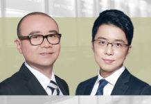 竞天公诚律师事务所合伙人徐邦炜、律师林小路