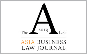 Asia Business Law Journal A-List 2019