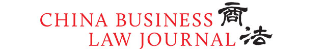 China-Business-Law-Journal-Logo