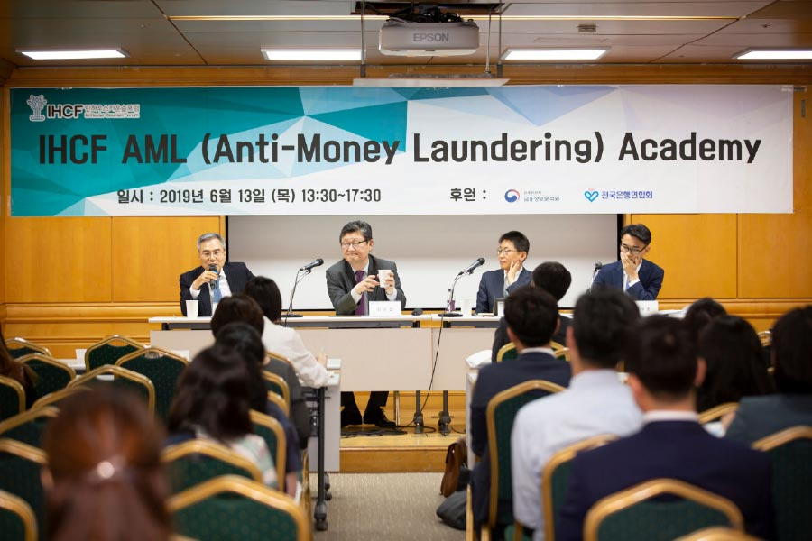 IHCF educates members with Anti-Money Laundering Academy