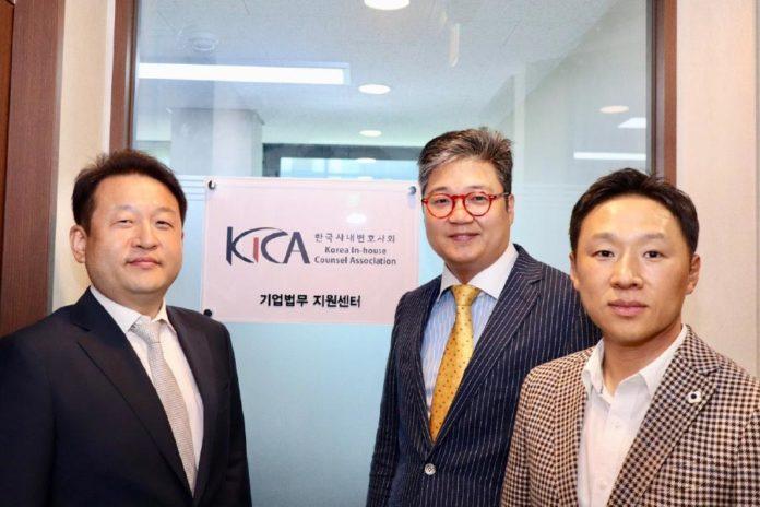 KICA 한국사내변호사회, 서초동 변호사교육문화관에 '사무실' 개소