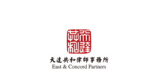 East-Concord-Partners-天达共和律师事务所