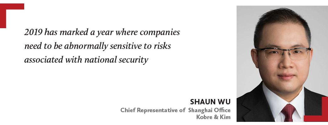 吴壮辉-SHAUN-WU-高博金律师事务所-上海代表处首席代表-Chief-Representative-of-Shanghai-Office-Kobre-&-Kim